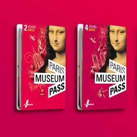 巴黎博物馆通票