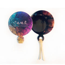 杨丽萍艺术 云南映象化妆镜/随身圆镜