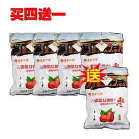 买四包春蕾午餐新疆爱心养生枣(500g)送一包养生枣(500g)
