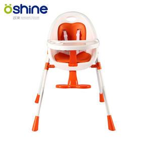 欧夏 大白宝宝餐椅OH-6402