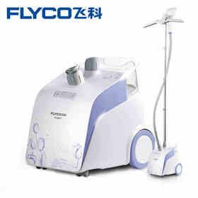 Flyco/飞科 挂烫机 挂式烫衣机蒸汽立式烫衣服FI9811/FI9810