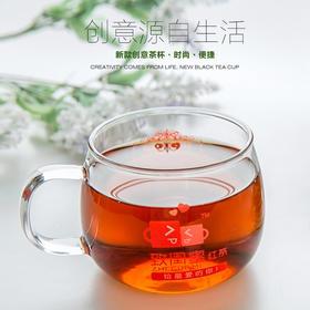 致闺蜜红茶专属颜值爆表杯