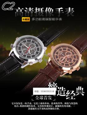 007c款手表摄像