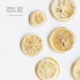 食味的初相 蜂蜜冻干柠檬片 三袋装 30gx3 柠檬茶 随时补充维C