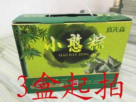 端午小憨粽礼包1盒(团购价,3盒以上起拍,低于3盒请拍零售)到店自提可退运费