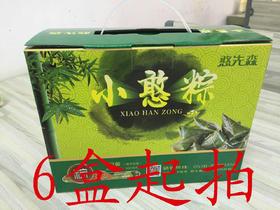 端午小憨粽礼包1盒(团购价,6盒以上起拍,低于6盒请拍其它)到店自提可退运费