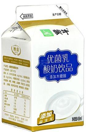 蒙牛优菌乳酸奶饮品 酒店专供