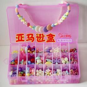 亚马逊盒小辛娜娜diy串珠材料包盒 亚克力珠子 手工串珠盒弹力绳