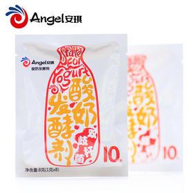 安琪酸奶发酵菌10菌*3袋 送酸奶机一台