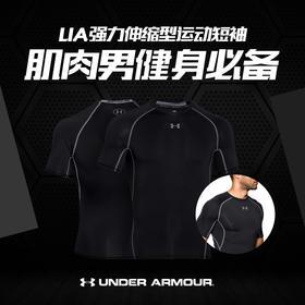《UA系列》 HeatGear® 短袖强力伸缩型运动上衣
