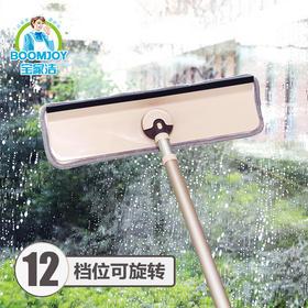 「擦玻璃神器」伸缩玻璃擦刮水器 90度旋转适用任意尺寸玻璃 长110cm