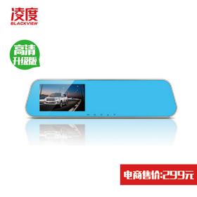 凌度HS750  行车记录仪  后视镜双镜头 高清1080P夜视广角停车监控