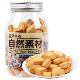 台湾进口零食 自然素材特浓牛奶饼180g