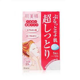 【日本】嘉娜宝kracie肌美精 超保湿浸透面膜 5片装