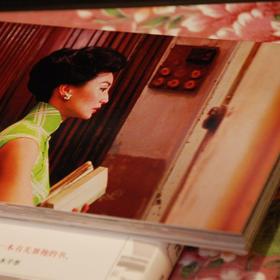收藏级 张曼玉旗袍《花样年华》纪念版卡片 向经典致礼