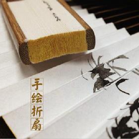 苏州好风光 手绘折扇金边夏季古风日式高档工艺品 特色古典送扇套