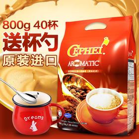 【南海网微商城】特价 CEPHEI 奢斐醇香咖啡三合一  800g 赠杯勺一套