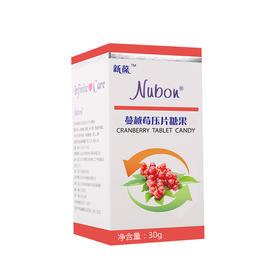 Nubon蔓越莓片(压片糖果)