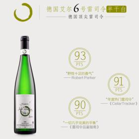 【百大榜单RP93 JS93分】德国名庄名产区艾尔6号雷司令半干白葡萄酒
