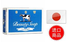 日本 COW牛牌 美肤香皂(洁面皂 洁肤皂 沐浴皂 85g*2