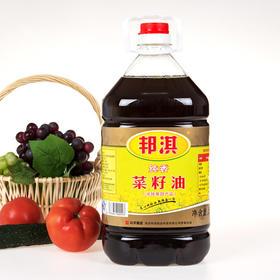 【产地寻味】邦淇纯香菜籽油 石羊非转基因食用油粮油纯菜油5L包邮