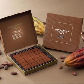 【产地寻味】日本北海道ROYCE生巧 生巧克力可可味日本进口零食