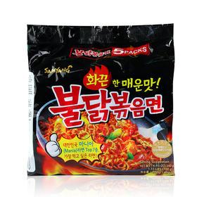 【产地寻味】韩国进口方便面三养火鸡面炒面速食泡面拉面超辣鸡肉味干拌面食品