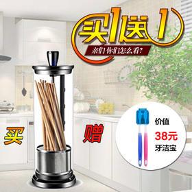 筷洁宝--筷子清洁器(送牙洁宝--牙刷清洁器)