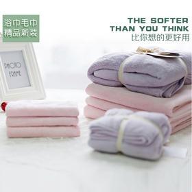 超强吸水柔软快干浴巾  优质活性印染大浴巾 赠送毛巾  【24小时闪电发货】