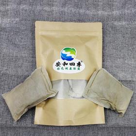 安和四季  驱寒祛湿 足浴包 泡脚包