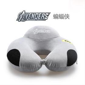 超人U型枕 竹炭记忆棉材质 头护颈枕 颈椎保健枕