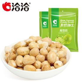 洽洽 葡萄脆葡萄干 30g*1袋 蜜饯果脯蔬果干零食