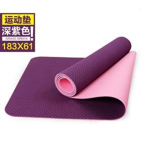【健身用品】健身垫 环保无味防滑垫户外垫双层抗撕裂6mm tpe双色瑜伽垫 | 基础商品