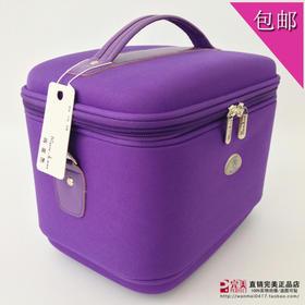 玛丽艳【紫色高档 大容量化妆箱】美容包  2016新款化妆包