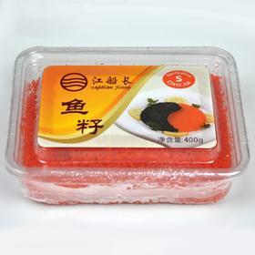 日本料理/寿司素材/海鲜 江船长鱼籽