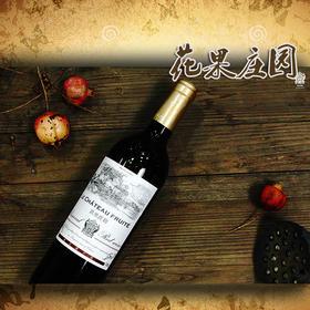花果庄园至尊干红葡萄酒