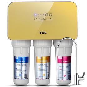 【TCL官方正品】TCL 净水器 TJ-CRO504AZ-5 净水机 家用反渗透智能直饮纯水机