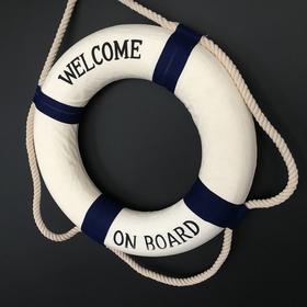 地中海风格游泳圈挂饰