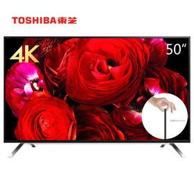 【东芝官方正品】Toshiba/东芝 50U7600C 东芝50英寸4K超清智能炫薄电视