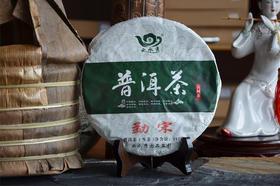 2013年勐宋普洱茶生茶357克饼茶