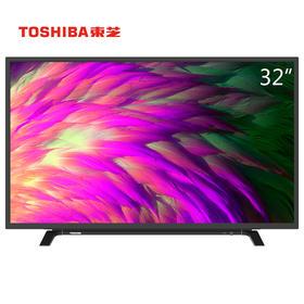 【东芝官方正品】Toshiba/东芝 32L1500C 东芝32英寸高清USB蓝光电视