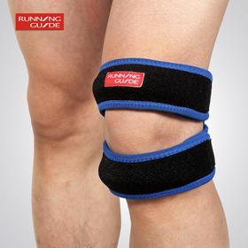 跑步指南 加压双层防护髌骨带 - 上下双层加压,效果更好