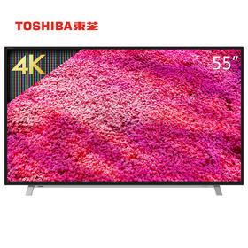 【东芝官方正品】Toshiba/东芝 55U6600C 55寸4K安卓火箭炮电视