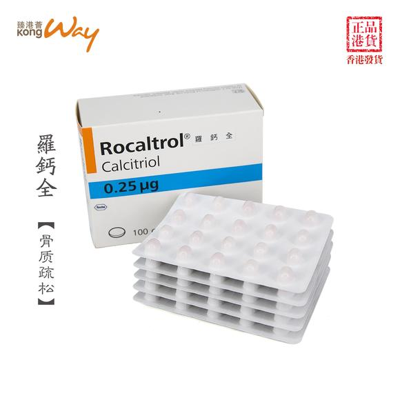 zocor forte 40 mg ár