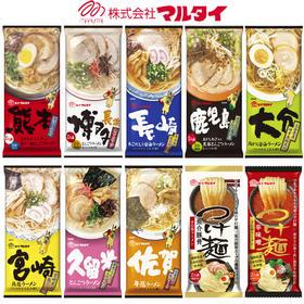 日本进口MARUTAI九州拉面 猪骨汤日式面条食品  熊本/佐贺/大分