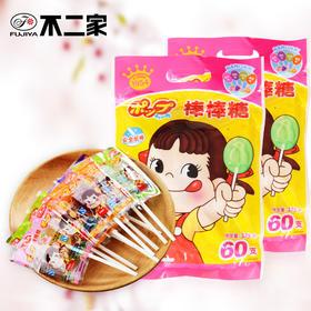 不二家棒棒糖60支袋装儿童零食礼盒大礼包喜糖水果味糖果批发