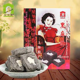 上海特产屋里香黑麻酥黑芝麻糕 传统零食糕点茶点心盒装