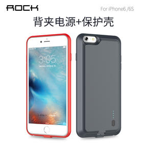 ROCK iphone6背夹电池 苹果6s充电宝移动电源充电宝手机壳4.7