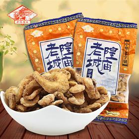 上海特产老城隍庙沙爹香脆豆瓣160g椒盐麻辣新鲜蚕豆胡豆炒货批发