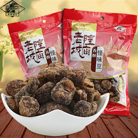 上海特产老城隍庙香酥怪味豆250g蚕豆胡豆特色小吃零食品